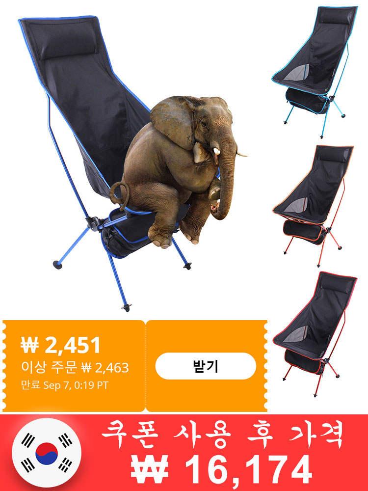 Folding Chair Outdoor-Tools Ultralight Picnic Hiking Fishing High-Load Aluminiu Portable