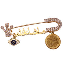 muslim mashallah baby pin Quran Vanyakad islam Turkish evil eye brooch(China)