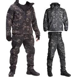 Камуфляжный комплект одежды