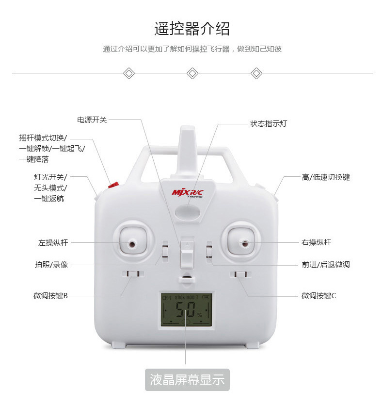 Linda X102h Pressure Set High Quadcopter WiFi Real-Time Image Transmission Aerial Photography Remote Control Model Plane