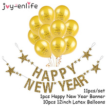 1set Happy New Year Banner and Balloons 2020 Photo Frame New Year Eve Party Decoration Natal Noel Merry Christmas Decor Supplies