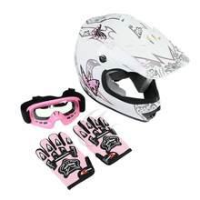 Motocykl DOT młodzieży kask fullface dziecko dziecko dorosłych różowy motyl motor terenowy ATV Motocross jazda na rowerze kask + gogle rękawice S-XL