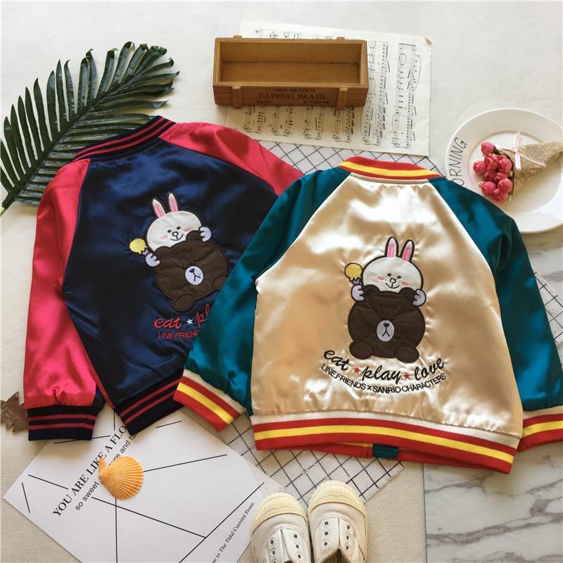 Tonytaobaby Autumn Clothing New Style Baby Bear Cardigan Baseball Uniform Jacket Kids Jacket(China)