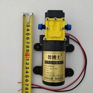 Image 5 - DC12V 8L/Min Grote Debiet Landbouw Elektrische Waterpomp Micro Hoge Druk Membraanpomp Water Spuit Wasstraat