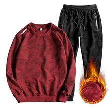 Winter Thick Fleece Men Sport Suit Zipper Pocket Sweatshirt+sweatpant Warm Casual Jogger Running Outfit Set Sport Suit Tracksuit недорого