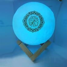 Quran LED Night Light Wireless quran Bluetooth Speakers Colorful Moon Muslim Speaker Koran With Remote Control