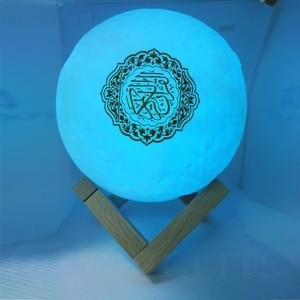 Image 1 - Quran LED Night Light Wireless quran Bluetooth Speakers Colorful Moon Muslim Speaker Koran With Remote Control