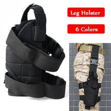 Tornado Leg Holster Hunting Airsoftsports Tactical Hand Gun Accessories Universal for Glock 17 Beretta USP Pistol
