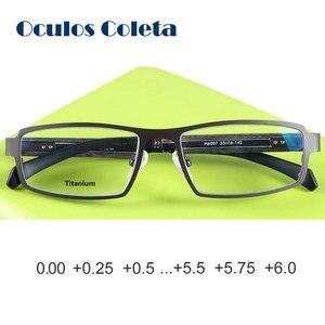 Image 1 - Pure titanium reading glasses for men oversized 25 50 100 125 150 175 200 225 250 275 300 325 350 375 400