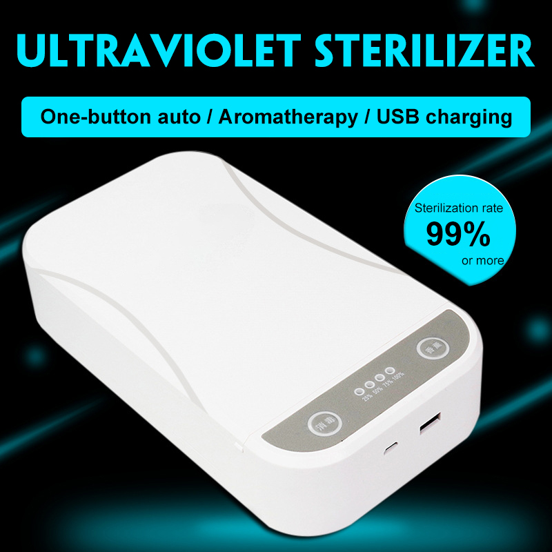 5V UV Phone Sterilizer Box Jewelry Phones Cleaner Personal Sanitizer Disinfection Cabinet With Aroma UV Esterilizador For Mask