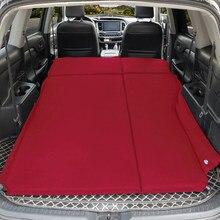 Colchão de carro suv ar inflável viagem colchão cama universal para assento traseiro multi funcional sofá travesseiro ao ar livre esteira acampamento cus