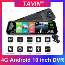 Auto Video Recorder Android 8.1 Auto Dvr 4G Wifi Dash Cam Adas Gps Achteruitkijkspiegel Dual Lens 1080P 10 Inch Touch Screen