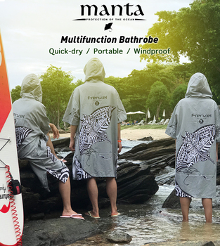 Quick Dry Swimming Beach Bathrobe Microfiber Polyester Fleece FRENZEL
