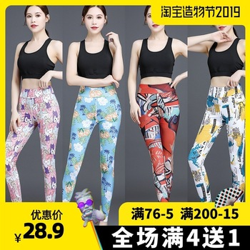 Mixed Colors Print Yoga Pants Quick-Dry Yoga Women's Stretch Yoga Pants Tight Buttock Lifting High-waisted Fitness Pants Running 1