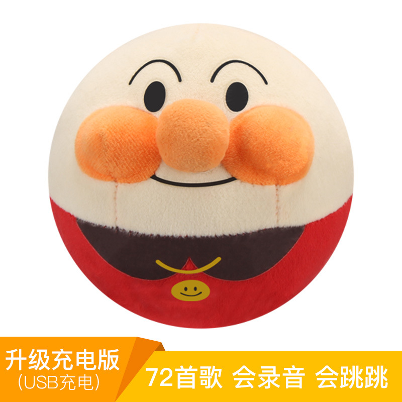 Adorkable Funny Bread Superman Bouncing Ball Will Recording Singing Parroting CHILDREN'S Toy Plush Doll USB Charging