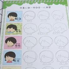 Livros манга паз животное растительное растение мультфильм детская