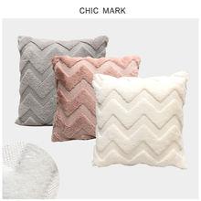 Фланелевое украшение бежевый чехол для подушки/розовый/серый