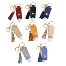 Tassels Leather Hand Sanitizer 30ml Portable Empty Leakproof