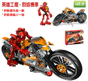 Image 4 - Out of print Hero Factory StarWar Soldiers Robots  Hero Factory 4 5 6 Von Nebula Bionicle DIY Bricks Toys