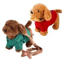 Забавные электронные плюшевые игрушки музыкальная Поющая ходьба электрическая игрушка собака домашнее животное для детей Детский подарок интерактивные электронные домашние животные