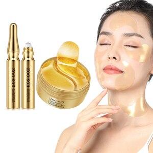 Eye Mask and Eye Essence Collagen Eye Patch Skin Care Caviar Hyaluronic Acid Anti Aging Remove Dark Circles Eye Bag
