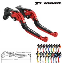 For Suzuki TL1000R TL 1000R CNC logo adjustable foldable and retractable motorcycle brake lever 1998 1999 2000 2001 2002 цена 2017