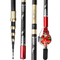 Variable 4.5 9M multi positioning hollow fishing rod ultralight superhard stream taiwan fishing rod withe reel options Fishing Rods     -