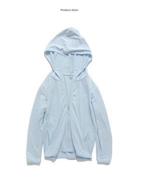 Letnia nowa dziecięca bluza z kapturem odzież chroniąca przed słońcem zużyta kurtka dla dzieci chłopcy dziewczęta z długim rękawem koszula klimatyzacyjna tanie i dobre opinie CHON YUN CN (pochodzenie) Pasuje na mniejsze stopy niezwykle Proszę sprawdzić informacje o rozmiarach ze sklepu POLIESTER