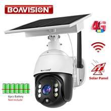 IP Camera 4G Sim Solar Panel Battery Camera wifi Camera 1080P PTZ Camera PIR Human Detection Color Night Vision