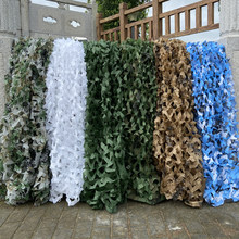 Big size Camouflage Nets Sun Shelter Camou Camping Garden Car Covers Tent Awning Pergola Gazebo Double Layer 30 to 50m2(China)