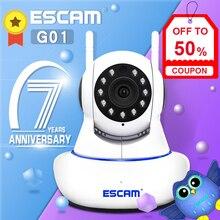 ESCAM G01 กล้องIPระยะไกลย้ายการตรวจจับอินฟราเรดNight Vision 1080P HD 3.6Mm LenอินฟราเรดPTZเครือข่ายกล้อง