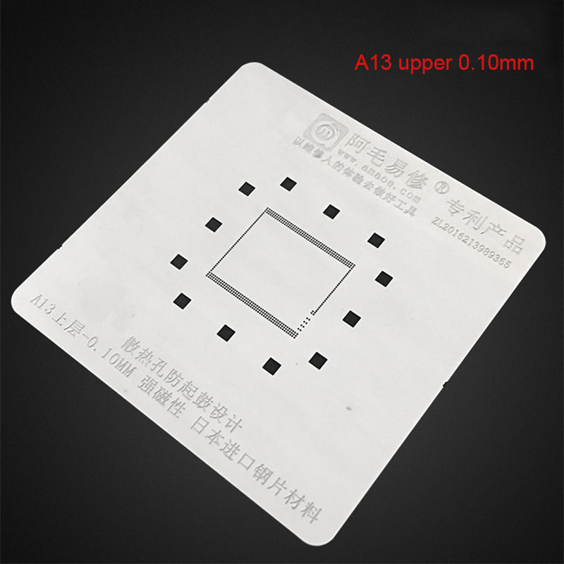 Amaoe A7 A8 A9 A10 A11 A12 A13 Magnetic BGA Reballing Platform Positioning Plate With 0.10mm Thickness Stencil for CPU Reballing 5