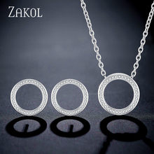 ZAKOL Hot Sale Rose Gold Color Circle Zirconia Crystal Fashion Earrings Necklace Set For Elegant Women Wedding Jewelry FSSP3016(China)