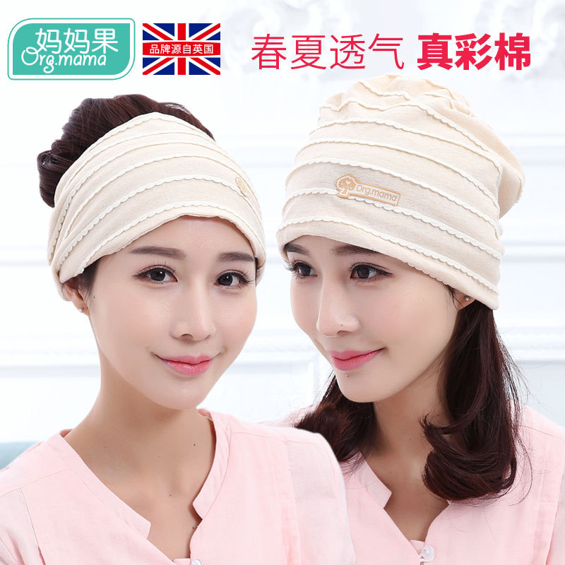 Postpartum Confinement Hat Pregnant Women Women's Windproof Headscarf Hair Band Maternal Spring, Autumn And Winter Pure Cotton A