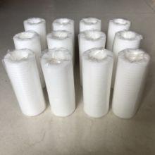 (12 adet/grup) h029037/H029037 00 yumuşak kimyasal filtre Noritsu QSS 2601/2701/2901/3001/3101/3201 /3300/3501/3502/3701/3702/3703