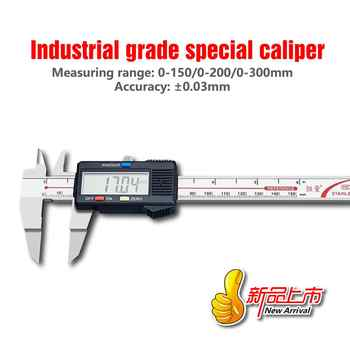 Accurate Measurement Of Digital Calipers 0-150mm 0-200mm 0-300mm Stainless Steel Sheet Measuring Tool Industrial Calipers - DISCOUNT ITEM  35 OFF All Category