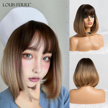 LOUIS FERRE Short Wavy Cosplay Costume Wig for Party Ombre Black Brown Wigs with Bangs High Temperature Fiber Synthetic Hair Wig