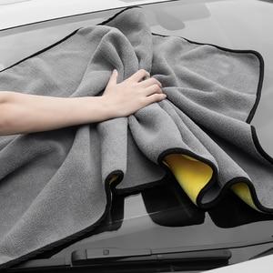 Image 3 - 1/3/5 pcs Microfiber Car Cleaning Cloths Professional Detailing Car Wash Towel Car Drying Microfiber Towel Auto Accessories