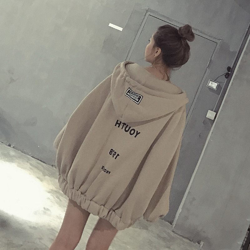 2019 Autumn And Winter New Style Korean-style Hip Hop Loose-Fit Hoodie WOMEN'S Cardigan Hooded INS Large Size Zip-up Jacket Wome