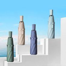 Novo três vezes simples paragusimple fashionable paragumoda paraguas cor pura parapluie guarda chuva guarda-chuva de negócios para homem e mulher