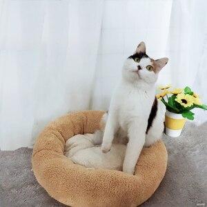 Image 1 - ラウンド猫ベッドハウスソフトコーラルのベルベットのペットの犬のベッド犬バスケットペット製品クッション猫ペットベッドマット猫家動物ソファ