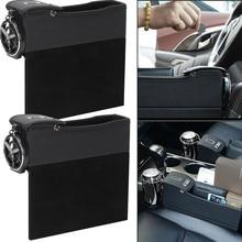 1 Pair Car Seat Gap Catcher Filler Storage Box Pocket Organizer Holder Leather Upgrade Change Receiving