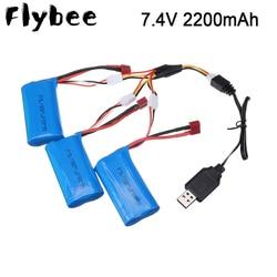 7.4V 2200mah 20C lipo Battery 18650 2S T Plug for Wltoys 10428 12428 12423 RC Car Spare Accessories 7.4 V 2200 MAH battery