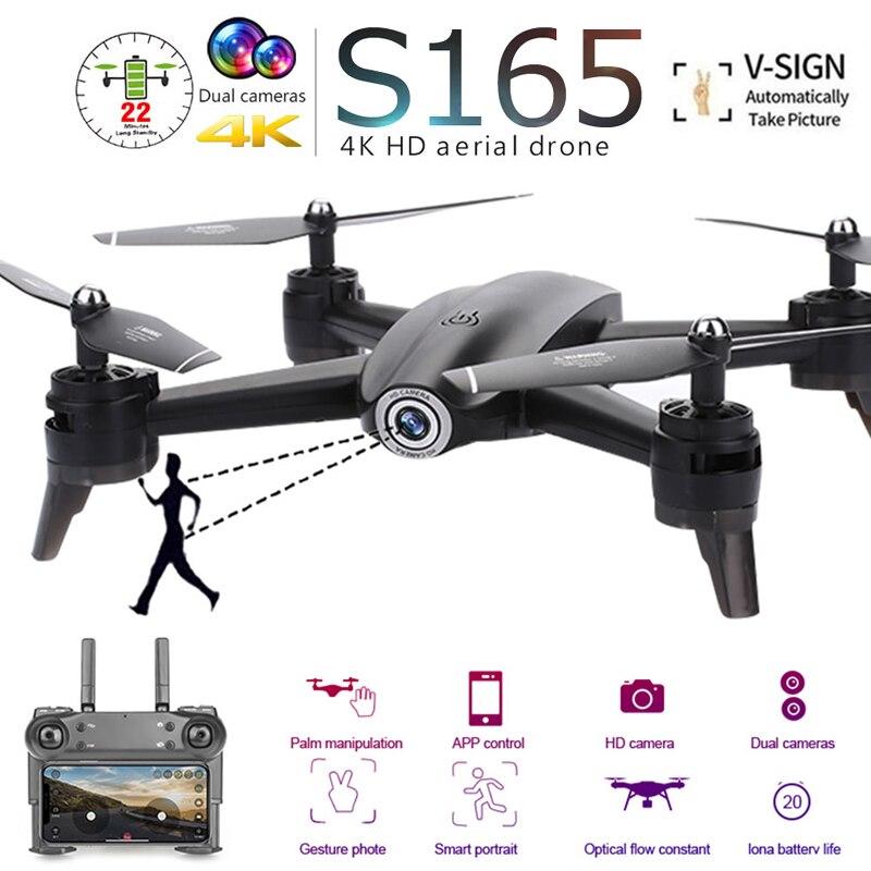 S165 professionnel Drone pliable avec double caméra 4K HD WiFi FPV grand Angle flux optique RC quadrirotor hélicoptère jouets VS SG106