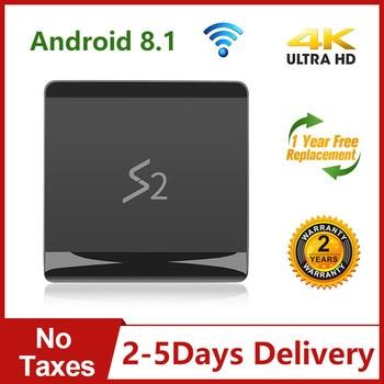 Leadcool S2 4K Android tv box RK3229 Android 8.1 1GB 8GB Smart TV Box Media player 2.4GHz WiFi 100M LAN 2GB 16GB Set Top Box x96mini tv box android 7 1 smart tv wifi 4k 2gb 16gb amlogic 1gb 8gb s905w tvbox quad core wifi media player set top x96 mini