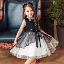 Girls princess Dress Star Mesh Ball Gown Dresses Halloween Performance Costume Tutu