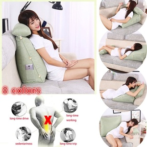 Back Pain Relief Cushion Bed R