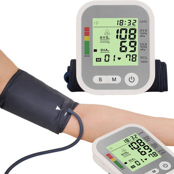 Home health care BP blood pressure meter Pulse measurement tool Portable LCD digital Upper Arm Blood Pressure Monitor Tonometer 1