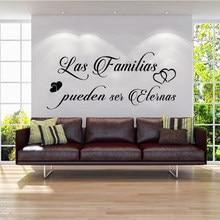 Vinyl Wall Decals La-Famille Sticker Mural Autocollant Decor For living room bedroom DIY Art Wallpaper House Decoration DW1210ES