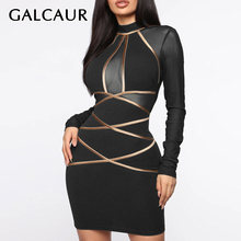 Женское Сетчатое платье с длинным рукавом galcaur хит разноцветное